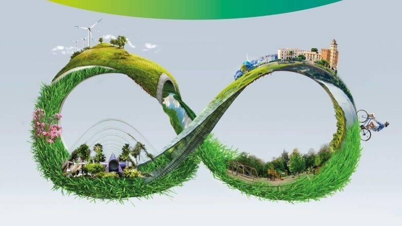 Foro de BioProtección Vegetal
